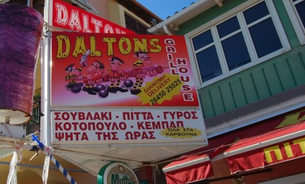 Restorani na Lefkadi – gde i šta jesti?
