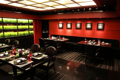 Unutrašnjost restorana Le Atelier De Joel Robuchon
