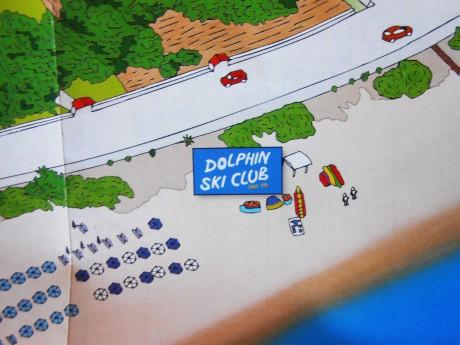 Dolphin ski club na mapi skale