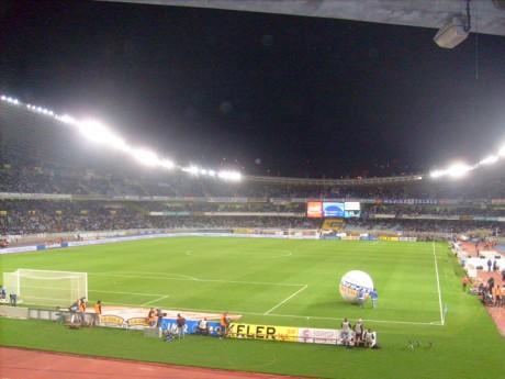 Stadion Anoeta pred utakmicu dva velika rivala