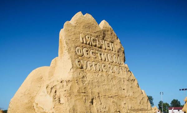 Festival skulptura od peska – Burgas
