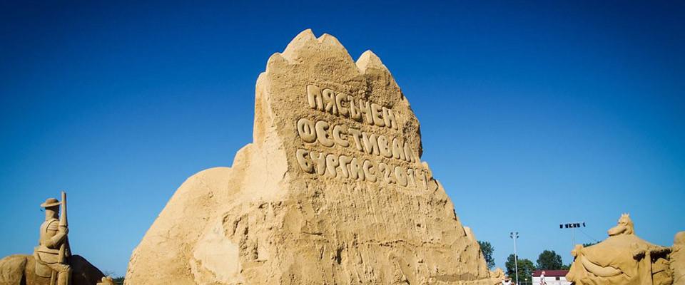 Festival skulptura od peska